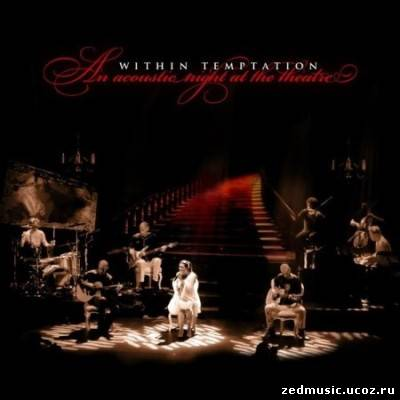 скачать Within Temptation - An Acoustic Night At The Theatre (2009) бесплатно