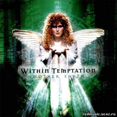 скачать Within Temptation - Mother Earth (2001) бесплатно