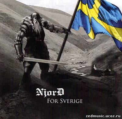 скачать Njord - For Sverige (2012) бесплатно